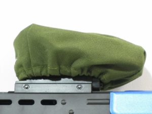 British Army Surplus SA80 Green SUSAT Sight Cover