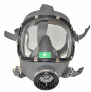 Finnish M71 military / civil defence gas mask PLUS filter